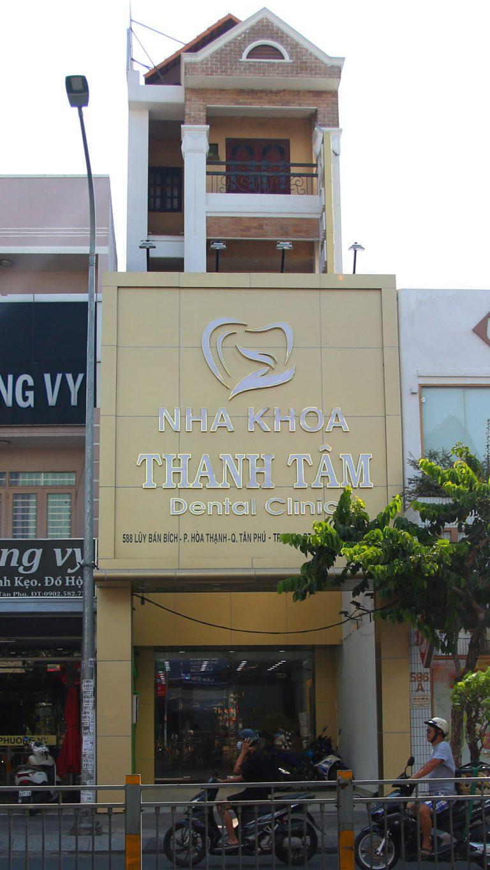 Nha khoa Thanh tâm chi nhánh Tân Phú
