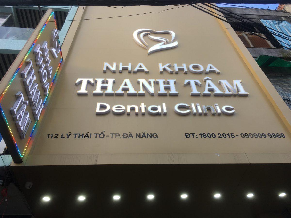 Nha khoa trám răng tại Đà Nẵng